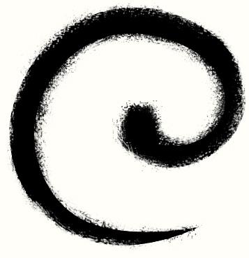 上野焼の陶印